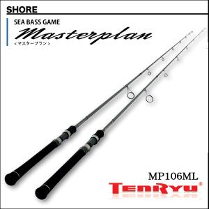 NEWロッド購入!TENRYUマスタープランMP106ML