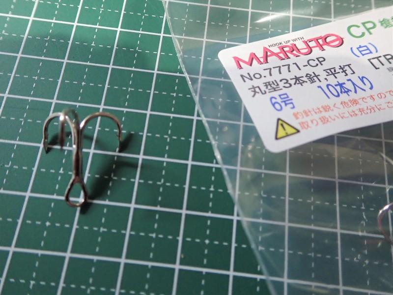 MARUTO TRINITY 6号
