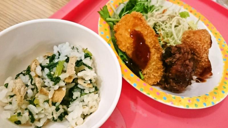 菜飯と魚のフライ