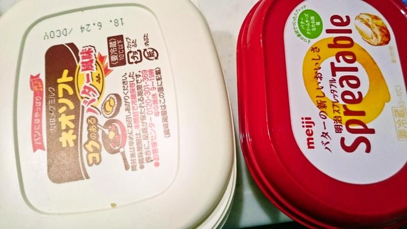 foodpic8126127